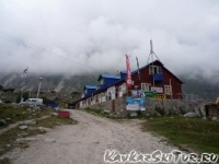 camp Bezengi
