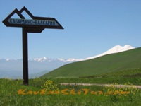 road to Elbrus north