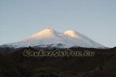 elbrus-from-north